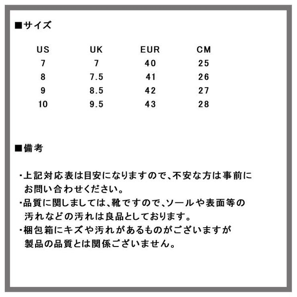【20%OFFセール 更にエントリーで5%付与 4/6 0:00〜4/9 23:59】 ピープルフットウェア People Footwear 正規販売店 メンズ 靴 シューズ THE STANLEY NC02- mixon 04