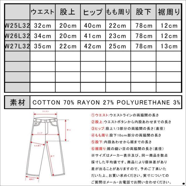 メゾンスコッチ MAISON SCOTCH 正規販売店 レディース ロングパンツ Garment dyed 'Bohemi