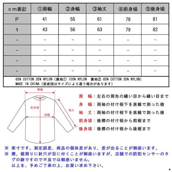 【エントリーで5%付与 4/6 0:00〜4/9 23:59】 メゾンスコッチ ジャケット レディース 正規販売店 MAISON SCOTCH アウター ジャケット Long boa jacket 1|mixon|04