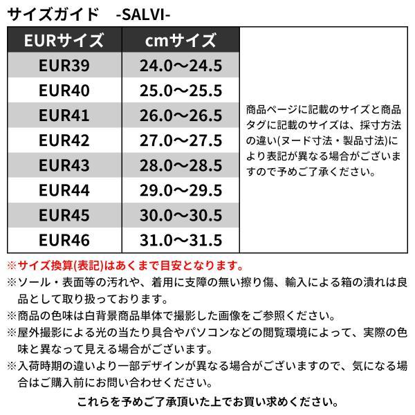 サルヴィ SALVI シューズ 正規販売店 エスパドリーユ ESPADRILLE SUEDE PP SHOES エスパドリーユ スエードシューズ 44-152 MARRON|mixon|04