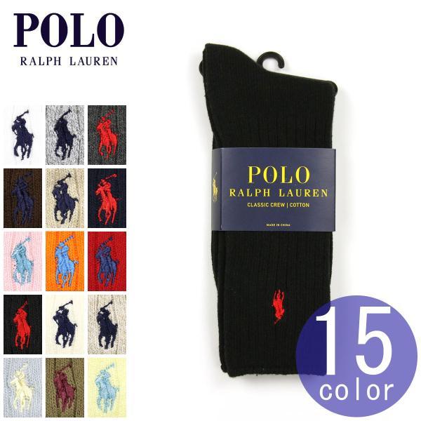 【ポイント10倍 4/5 0:00〜4/5 23:59まで】 ポロ ラルフローレン メンズ POLO RALPH LAUREN 正規品 クルー ソックス 靴下 Cotton Crew Single Sock|mixon