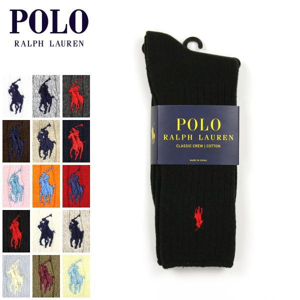 【ポイント10倍 4/5 0:00〜4/5 23:59まで】 ポロ ラルフローレン メンズ POLO RALPH LAUREN 正規品 クルー ソックス 靴下 Cotton Crew Single Sock|mixon|02
