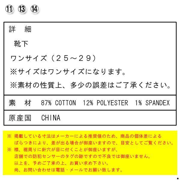 【ポイント10倍 4/5 0:00〜4/5 23:59まで】 ポロ ラルフローレン メンズ POLO RALPH LAUREN 正規品 クルー ソックス 靴下 Cotton Crew Single Sock|mixon|16