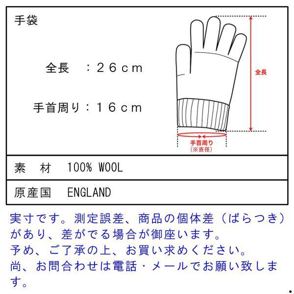ブラックシープ BLACK SHEEP メンズ 手袋 M KNIT GLOVE GL07B TWIST|mixon|04
