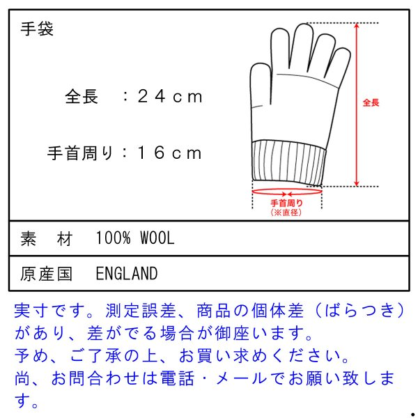 【エントリーで10%付与 3/30 0:00〜3/31 23:59】 ブラックシープ BLACK SHEEP メンズ 手袋 HAND MADE FINGERLESS CABLE KNIT GLOVE SB08B DENIM MIX|mixon|04
