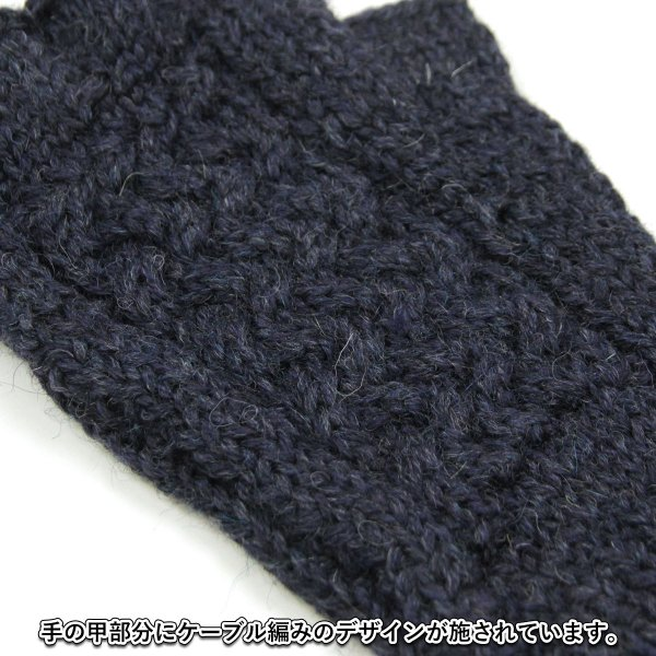 【エントリーで10%付与 3/30 0:00〜3/31 23:59】 ブラックシープ BLACK SHEEP メンズ 手袋 HAND MADE FINGERLESS CABLE KNIT GLOVE SB08B DENIM MIX|mixon|05
