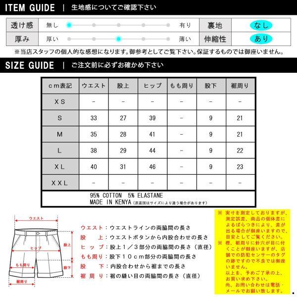カルバンクライン ボクサーブリーフ メンズ 正規品 Calvin Klein アンダーウェア ボクサーブリーフ 下着 3枚セット 3PACK BOXER BRIEFS|mixon|04