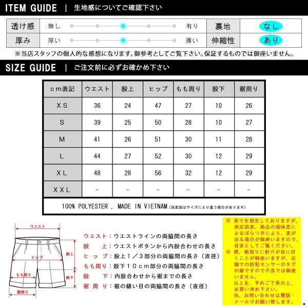 アバクロ 水着 メンズ 正規品 Abercrombie&Fitch スイムパンツ トランクス型 ボーダー柄 CLASSIC TRUNKS 5 INSEAM SHORT-LENGTH 133-350-0669-209 mixon 04