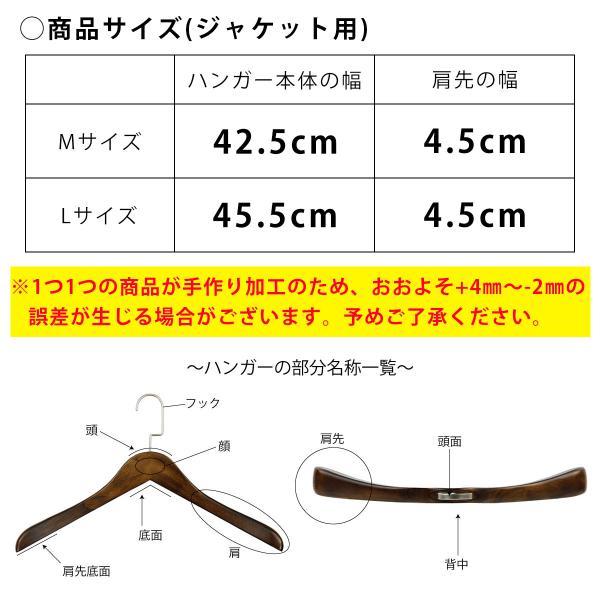 木製ハンガー 2本セット スーツ・ジャケット用 送料無料|mixon|04
