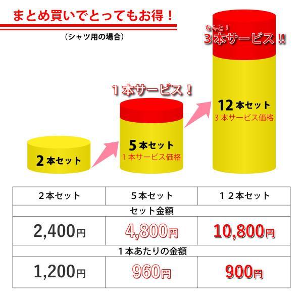 敬老の日 ギフト 木製ハンガー 5本セット シャツ用 名入れオプション有り 送料無料 mixon 03