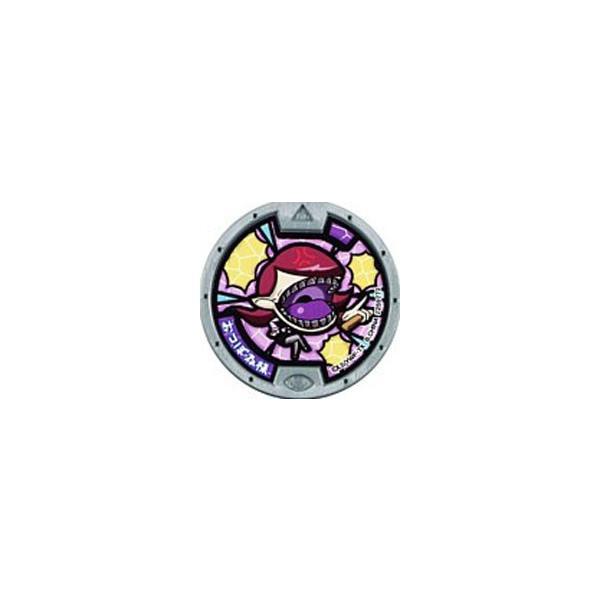 妖怪メダル 第三弾 バンダイ(ガチャガチャ) おつぼね様 ノーマル 全品送料無料 新品・QR未登録 妖怪ウォッチ|mixstore