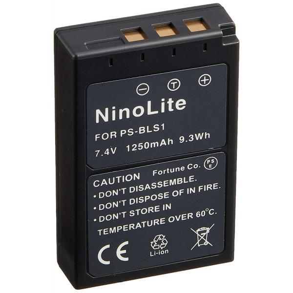 オリンパス BLS-1/BLS-5/BLS-50 互換バッテリーPEN E-PL6/E-P1/E-410等対応