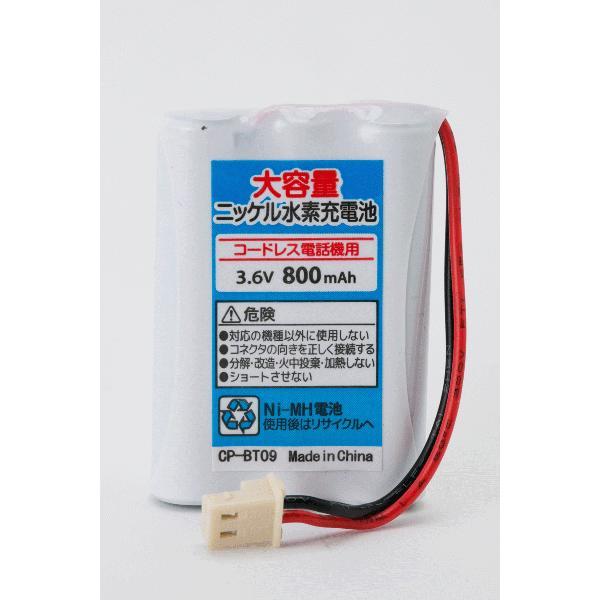 CP-BT09_TKG』 TSA-102 TSB-102 TSC-102 THB-102 TEL-B0009H TEL-B0008H ET-CLBATT-1 YC-CLBATT-1 NTT東日本  電池パック-107  対応充電池