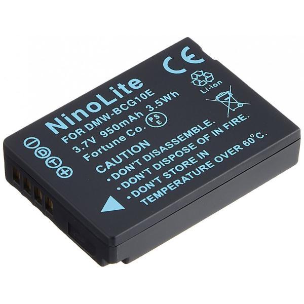 パナソニックDMW-BCG10互換バッテリーLUMIX DMC-TZ35/DMC-TZ20等対応
