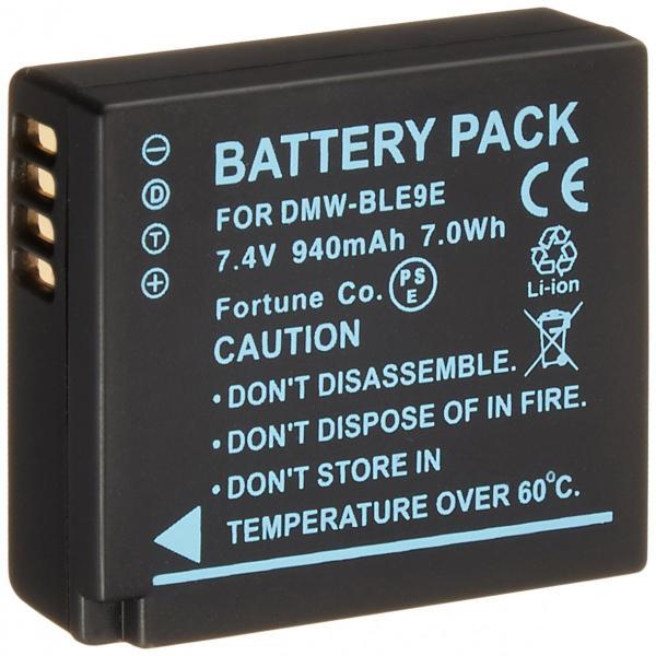 TKG』 パナソニックDMW-BLE9/DMW-BLG10互換バッテリーLUMIX DMC-TZ85/DMC-TX1/DMC-GX7MK2等対応