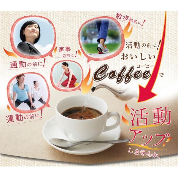 スリムアクティブコーヒー 30包入 ダイエットコーヒー 食物繊維 ガルシニアエキス 黒大豆 ポリフェノール インスタントコーヒー|miyabi-store|03