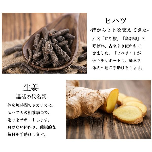 みやびの 贅沢な 植物酵素 100|miyabi-store|09
