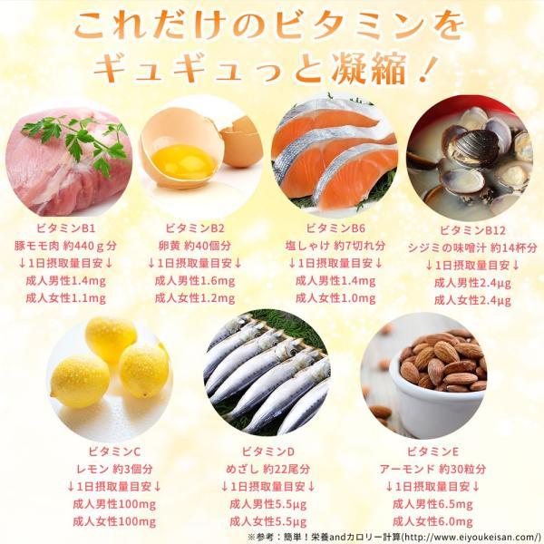 みやびのマルチビタミン 1袋60粒入り×3袋セット ビタミンC、葉酸、ビタミンAなど11種類のビタミン配合|miyabi-store|06