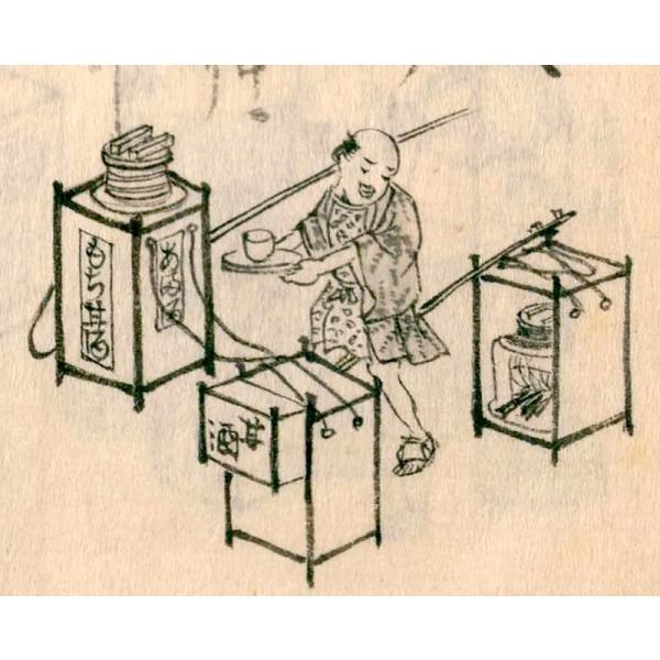 酒蔵のあまざけ 砂糖・添加物不使用。米と麹で作ったぶんご銘醸 1本900ml|miyabi-store|03