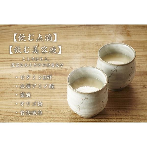 酒蔵のあまざけ 砂糖・添加物不使用。米と麹で作ったぶんご銘醸 1本900ml|miyabi-store|05