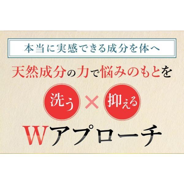 爽臭サプリ 最近話題の サプリはみやびの爽臭サプリ 実感サンプル5包セット|miyabi-store|11