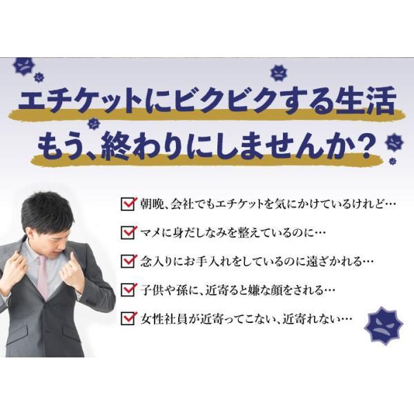 爽臭サプリ 最近話題の サプリはみやびの爽臭サプリ 実感サンプル5包セット|miyabi-store|03