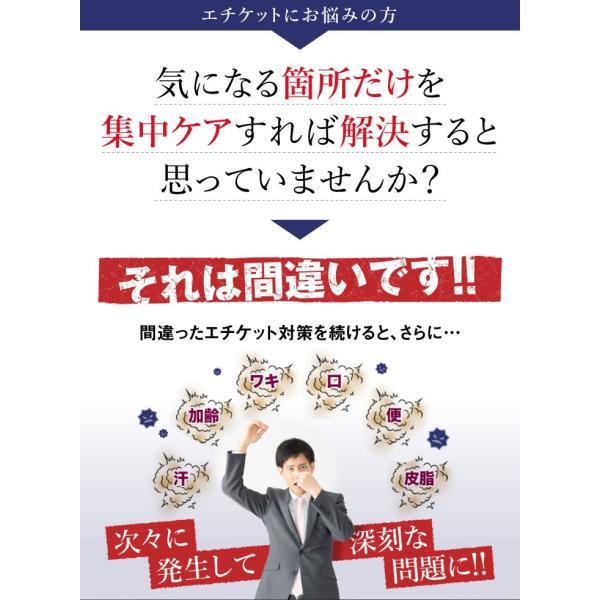 爽臭サプリ 最近話題の サプリはみやびの爽臭サプリ 実感サンプル5包セット|miyabi-store|04