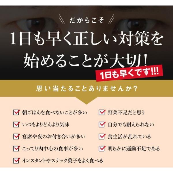 爽臭サプリ 最近話題の サプリはみやびの爽臭サプリ 実感サンプル5包セット|miyabi-store|05