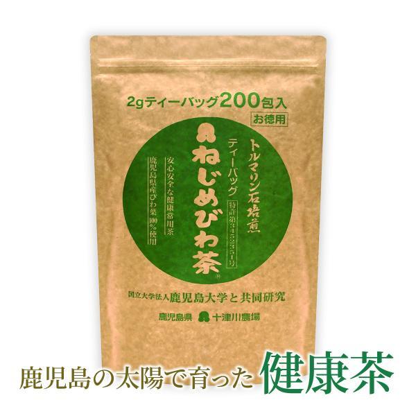十津川農場 ねじめびわ茶お徳用 2g*200包 鹿児島大学と共同研究の国産ビワ茶|miyabi-store