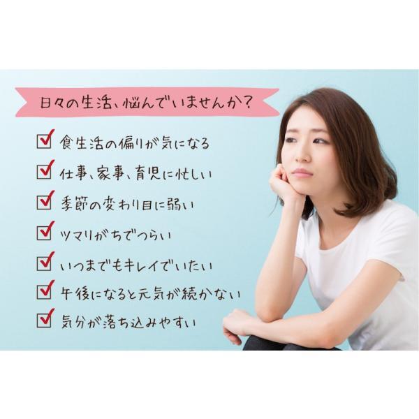 みやびの 黒酢 大豆 1袋60粒入り miyabi-store 03