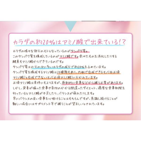 みやびの 黒酢 大豆 1袋60粒入り miyabi-store 04