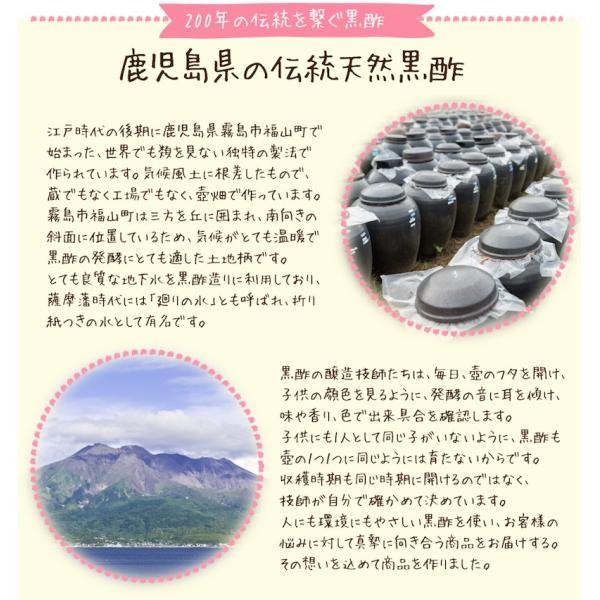 みやびの 黒酢 大豆 1袋60粒入り miyabi-store 06