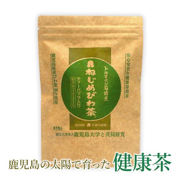 十津川農場 ねじめびわ茶 2g*31包 鹿児島大学と共同研究の国産ビワ茶|miyabi-store
