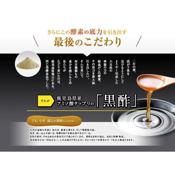 酵素サプリメント みやびの植物酵素サプリ100 3袋セット|miyabi-store|16