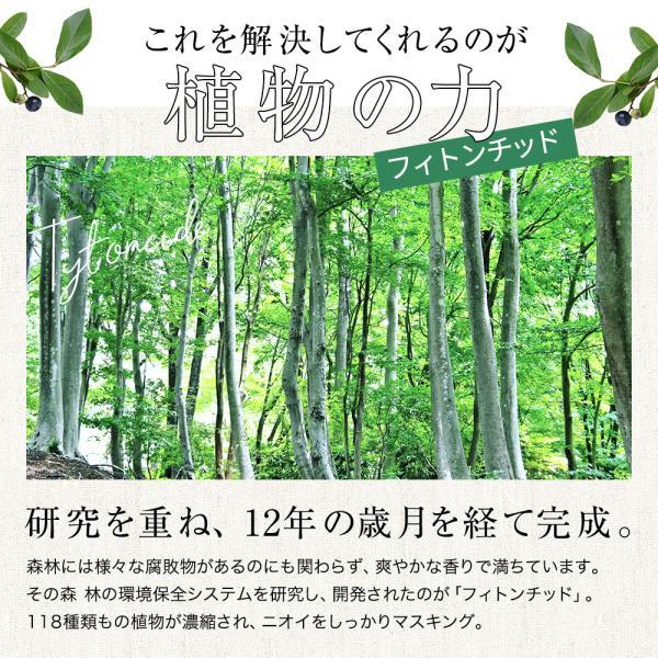 爽臭サプリ 最近話題の サプリはみやびの爽臭サプリ メール便なら送料330円|miyabi-store|11