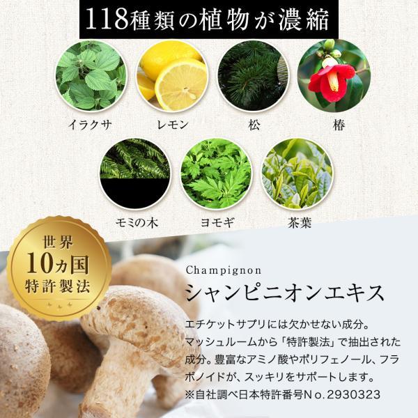 爽臭サプリ 最近話題の サプリはみやびの爽臭サプリ メール便なら送料330円|miyabi-store|12