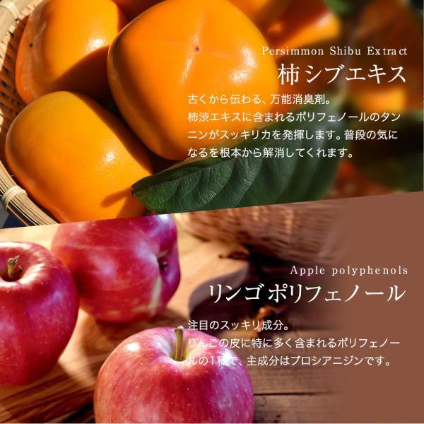 爽臭サプリ 最近話題の サプリはみやびの爽臭サプリ メール便なら送料330円|miyabi-store|14
