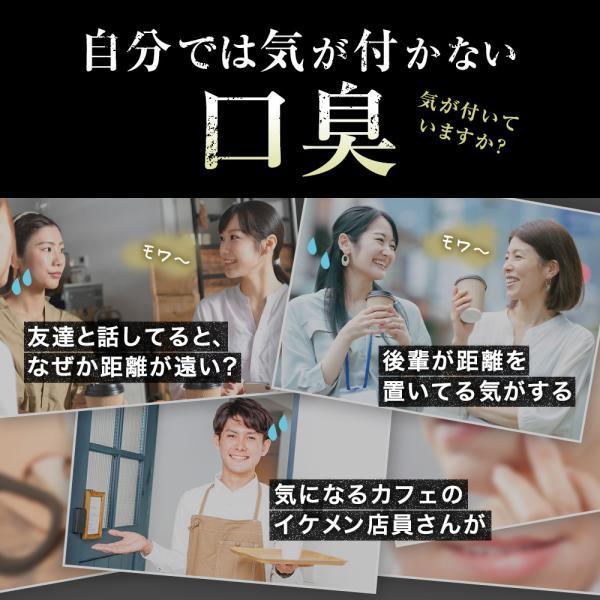 爽臭サプリ 最近話題の サプリはみやびの爽臭サプリ メール便なら送料330円|miyabi-store|03