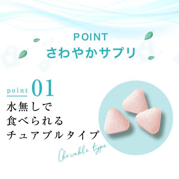 爽臭サプリ 最近話題の サプリはみやびの爽臭サプリ メール便なら送料330円|miyabi-store|08
