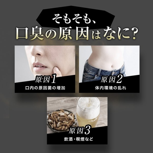 爽臭サプリ 最近話題の サプリはみやびの爽臭サプリ メール便なら送料330円|miyabi-store|10