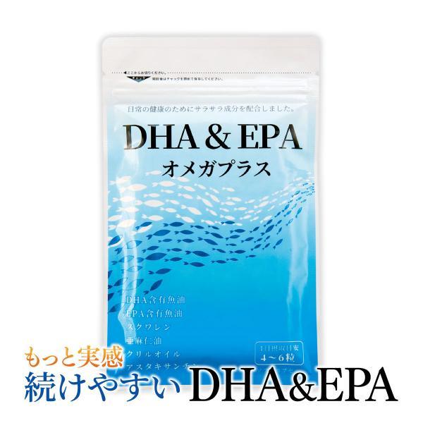 DHA&EPA オメガプラス
