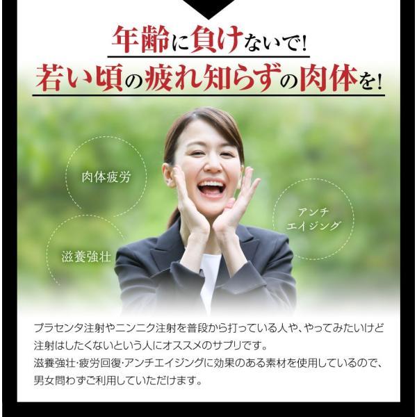 みやびの すっぽん プラセンタ さらに-sarani-|miyabi-store|05