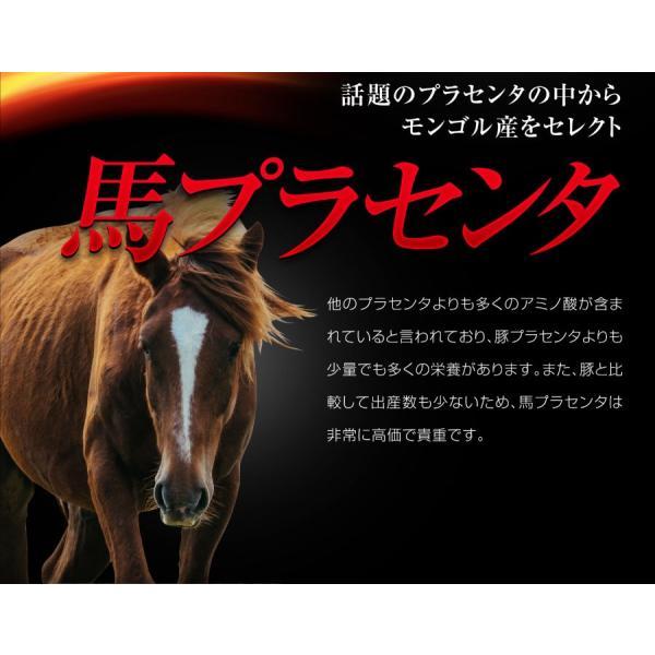 みやびの すっぽん プラセンタ さらに-sarani-|miyabi-store|08