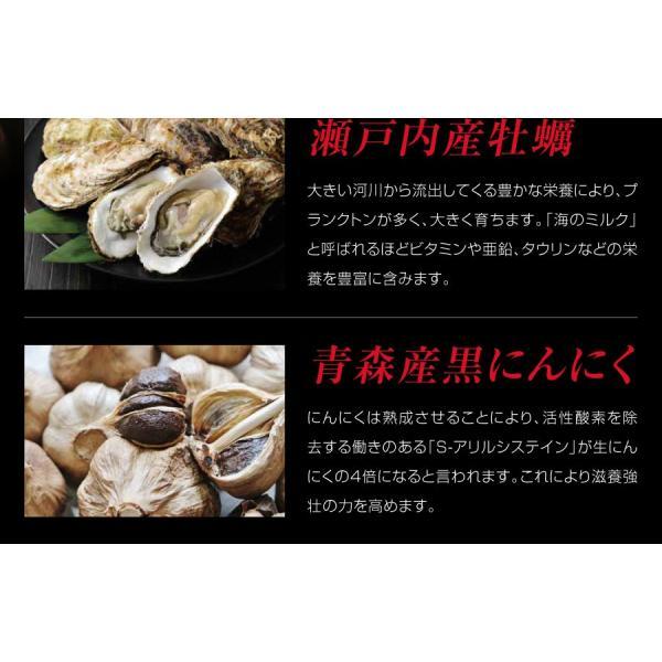 みやびの すっぽん プラセンタ さらに-sarani-|miyabi-store|09