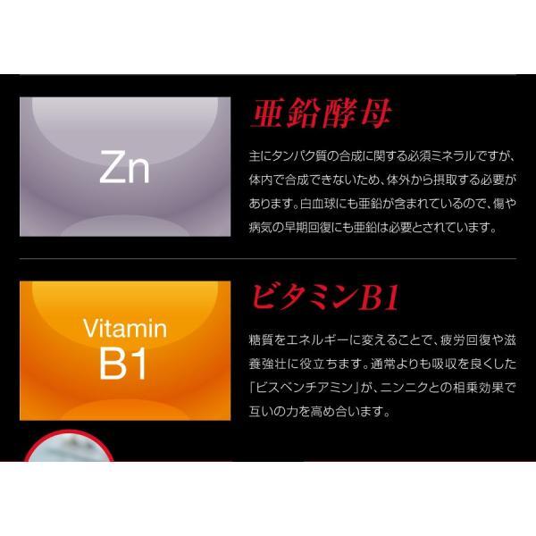 みやびの すっぽん プラセンタ さらに-sarani-|miyabi-store|10