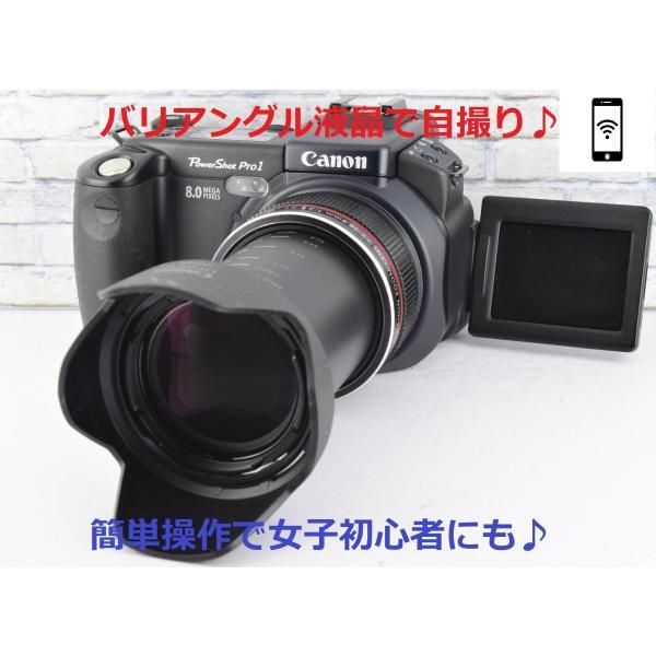 キヤノン パワーショット Canon Powershot Pro1 コンパクトデジタルカメラ 中古 自撮り