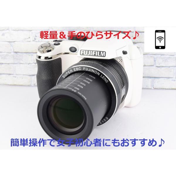 フジフィルム ファインピクス  FUJIFILM FinePix S4500 ホワイト コンパクトデジタルカメラ 中古 スマホ転送
