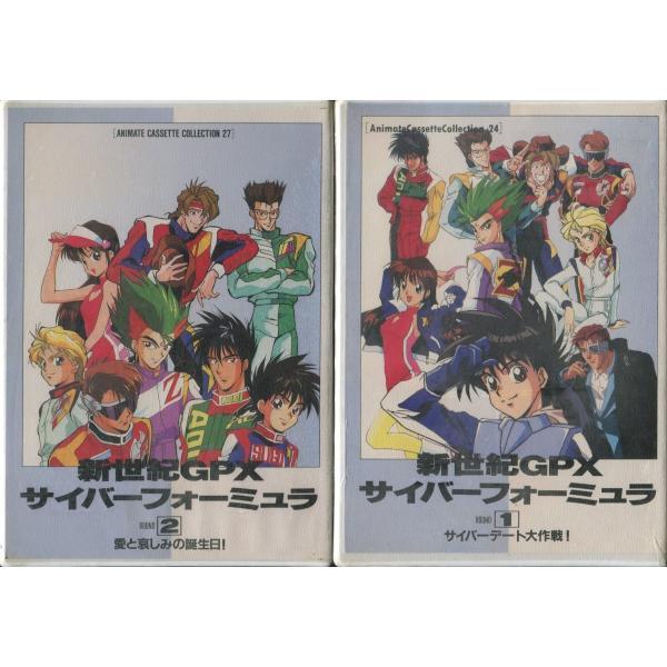 雅屋 - 【カセットブック】 新世...