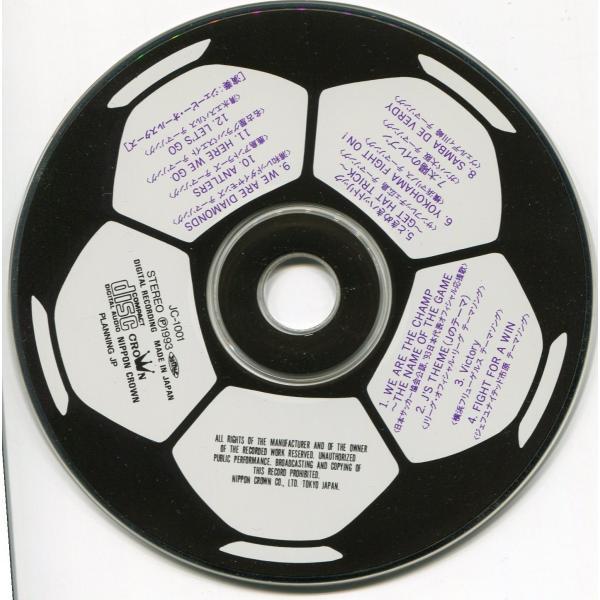 【サッカーCD】 WE ARE THE CHAMP - Jリーグ・テーマソング集 -非売品CD|miyabiya|02