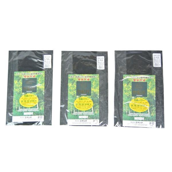 (竹紀行)パンティ ストッキング 20d 竹炭 加工 3609 M-L・L-LL ブラック 3足組|miyacita1|07